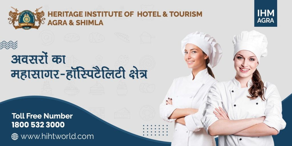 hospitality and tourism sector