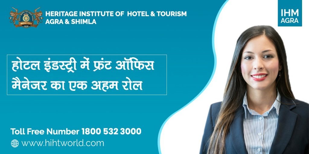 front office manager in hotel management