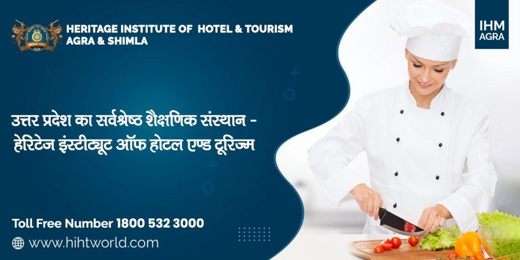 heritage institute of-hotel tourism