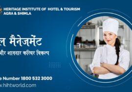 shaf hospitality management